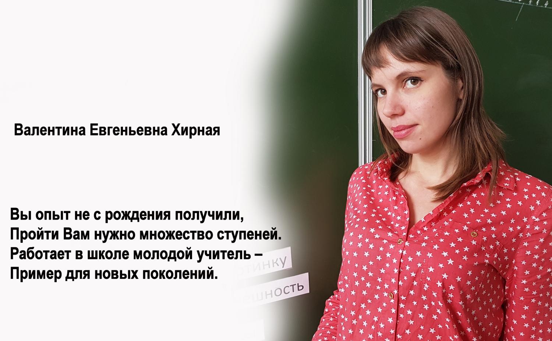 Хирная1_Fotor
