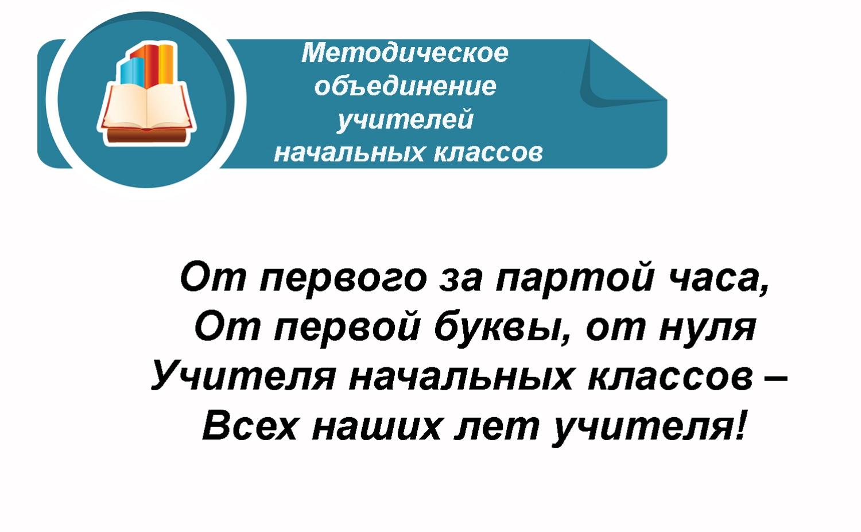 копия_Fotor